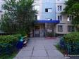 Тольятти, ул. Ворошилова, 35: приподъездная территория дома