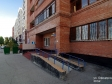 Тольятти, Ofitserskaya st., 8: приподъездная территория дома