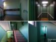 Тольятти, Yuzhnoe road., 89: о подъездах в доме