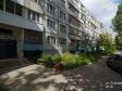 Тольятти, ул. Есенина, 10: приподъездная территория дома