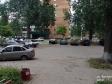 Тольятти, ул. Есенина, 10: условия парковки возле дома