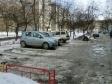 Екатеринбург, Denisov-Uralsky st., 5: условия парковки возле дома