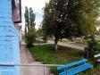 Тольятти, ул. Есенина, 16: приподъездная территория дома