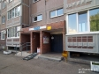Тольятти, ул. Есенина, 16Б: приподъездная территория дома