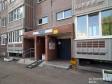 Тольятти, Esenin st., 16Б: приподъездная территория дома