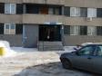 Тольятти, Zheleznodorozhnaya st., 17: приподъездная территория дома