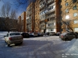 Тольятти, ул. Лизы Чайкиной, 50: условия парковки возле дома