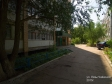 Тольятти, ул. Лизы Чайкиной, 61А: приподъездная территория дома