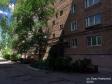 Тольятти, ул. Лизы Чайкиной, 67А: приподъездная территория дома