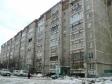 Екатеринбург, Amundsen st., 59: о доме