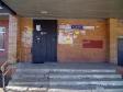Тольятти, ул. Лизы Чайкиной, 79: приподъездная территория дома