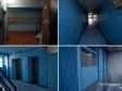 Тольятти, Lunacharsky blvd., 17: о подъездах в доме