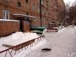 Тольятти, ул. Лизы Чайкиной, 85: приподъездная территория дома