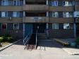 Тольятти, ул. Мурысева, 65: приподъездная территория дома