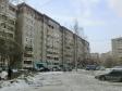 Екатеринбург, Amundsen st., 61: о доме