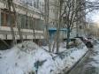 Екатеринбург, ул. Амундсена, 61: приподъездная территория дома