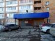 Тольятти, ул. Ярославская, 9: приподъездная территория дома