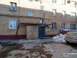 Тольятти, Yaroslavskaya st., 61: приподъездная территория дома