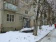 Екатеринбург, Simferopolskaya st., 19: приподъездная территория дома