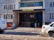 Тольятти, б-р. Цветной, 9: приподъездная территория дома