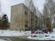 Екатеринбург, Simferopolskaya st., 18А: о доме