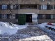 Тольятти, 40 Let Pobedi st., 98: приподъездная территория дома