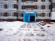 Тольятти, ул. 40 лет Победы, 102: приподъездная территория дома