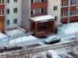Тольятти, ул. 40 лет Победы, 104А: приподъездная территория дома