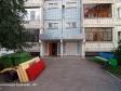 Тольятти, Aleksandr Kudashev st., 120: приподъездная территория дома