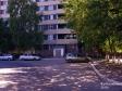Тольятти, Kosmonavtov blvd., 2: условия парковки возле дома