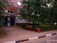 Тольятти, Kosmonavtov blvd., 14: приподъездная территория дома
