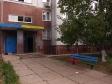 Тольятти, б-р. Космонавтов, 18: приподъездная территория дома