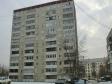Екатеринбург, Titov st., 8/2: о доме