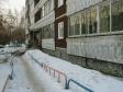 Екатеринбург, ул. Титова, 8/2: приподъездная территория дома