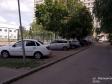 Тольятти, ул. Ворошилова, 1: условия парковки возле дома