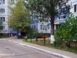 Тольятти, ул. Дзержинского, 38: приподъездная территория дома