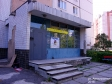Тольятти, Avtosrtoiteley st., 32: приподъездная территория дома