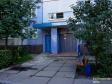 Тольятти, Kosmonavtov blvd., 3: приподъездная территория дома
