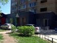 Тольятти, Sverdlov st., 1: приподъездная территория дома