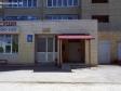 Тольятти, ул. Ворошилова, 49: приподъездная территория дома