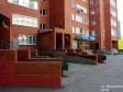 Тольятти, ул. Ворошилова, 69: приподъездная территория дома