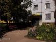 Тольятти, ул. Дзержинского, 9: приподъездная территория дома