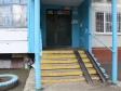 Краснодар, Yan Poluyan st., 36: о подъездах в доме