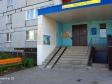 Тольятти, б-р. Цветной, 22: приподъездная территория дома