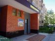 Тольятти, б-р. Цветной, 31: приподъездная территория дома