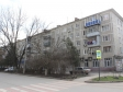 Краснодар, Yan Poluyan st., 34: о доме