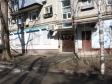 Краснодар, Yan Poluyan st., 34: приподъездная территория дома