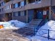 Тольятти, Kommunisticheskaya st., 41: приподъездная территория дома