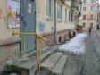 Екатеринбург, Titov st., 10: приподъездная территория дома