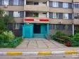 Тольятти, б-р. Гая, 14: приподъездная территория дома